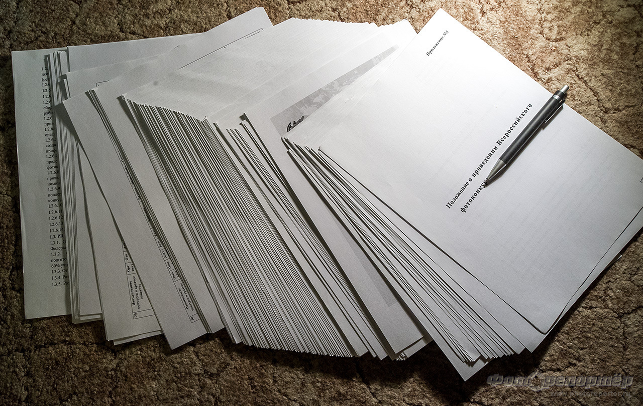 Сколько страниц в регламенте фотоконкурса?