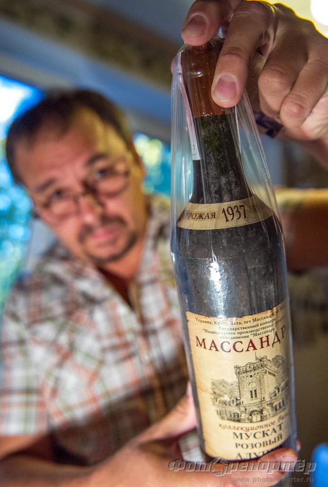 Новоселье и вино 1937 года