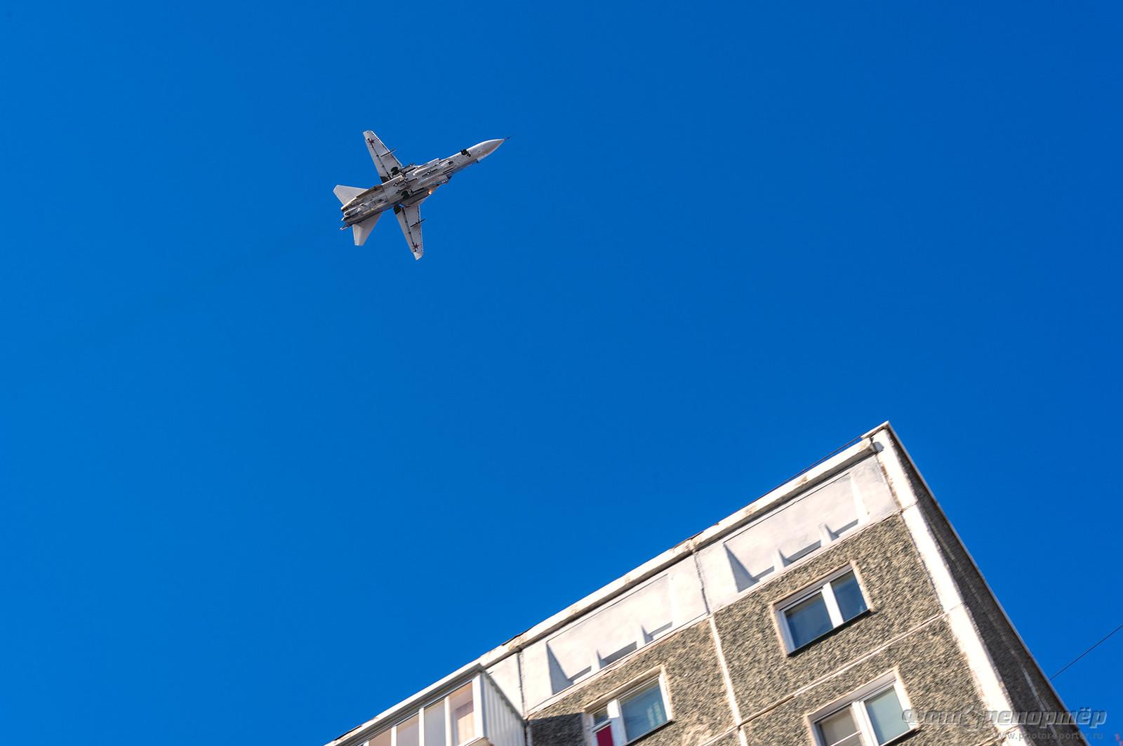 В Сирии сбит русский самолёт