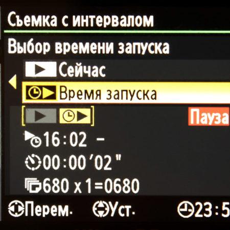 В некоторых камерах Nikon есть встроенное управление.