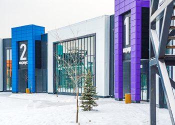 Челябинский областной инфекционный центр